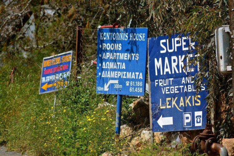 Monemvasia, Greece - 00154