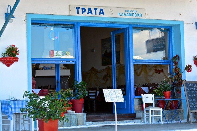 Gythion, Greece - 409