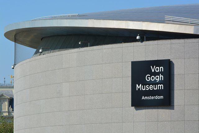 Amsterdam Day 2 - 228