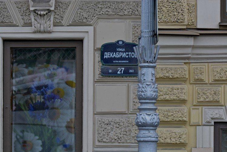 St Petersburg - 035