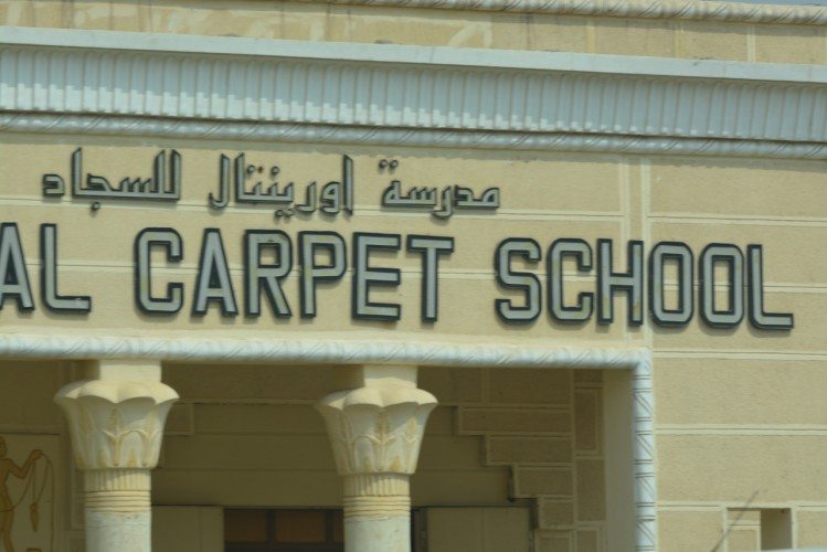 Carpet School - 01
