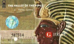 Egypt Tickets7
